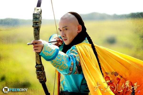 Đại Ngọc Nhi truyền kỳ (The Legend of Xiao Zhuang) 2015 - 2