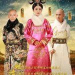 Đại Ngọc Nhi truyền kỳ (The Legend of Xiao Zhuang) 2015