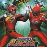 Siêu Nhân Cuồng Phong vs Siêu Nhân Gao (Ninpuu Sentai Hurricaneger vs Gaoranger) 2003