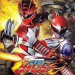 Siêu Nhân Mãnh Thú vs Siêu Nhân Sấm Sét (Juken Sentai Gekiranger vs Boukenger) 2008