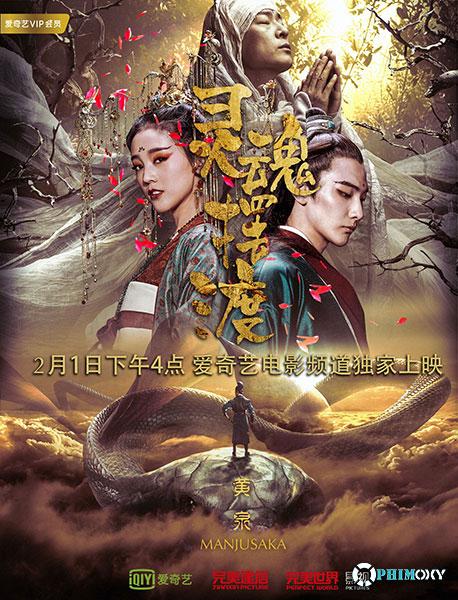 Truyền Thuyết Mạnh Bà (The Ferryman Manjusaka) 2018 poster