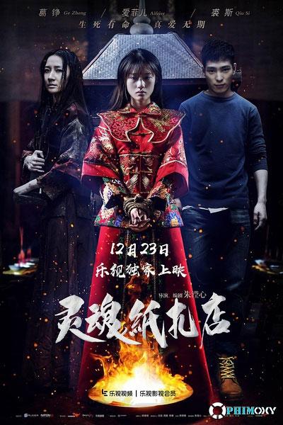 Mắt Âm Dương (Ling Hun Zhi Zha Dian) 2017 poster
