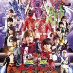 Ressha Sentai ToQGer Trở Lại: ToQ Nanagou Siêu Cấp Trong Mơ 2015