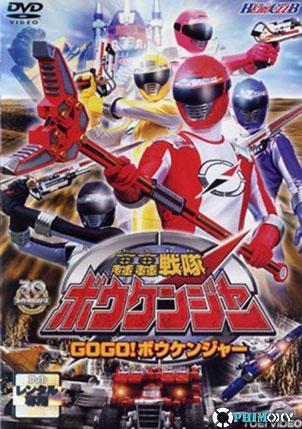 Siêu Nhân Sấm Sét (GoGo Sentai Boukenger) 2006 poster