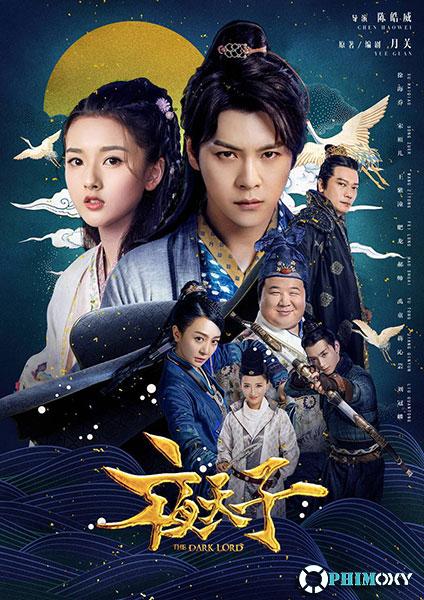 Dạ Thiên Tử (The Dark Lord) 2018 poster