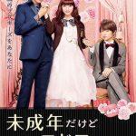 Cô Dâu Tuổi Teen (Teen Bride) 2017