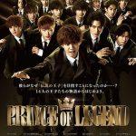 Hoàng Tử Truyền Kỳ (Prince of Legend) 2018