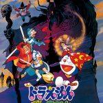 Doraemon: Nobita và ba chàng hiệp sĩ mộng mơ 1994