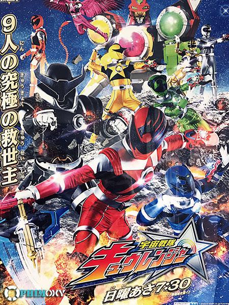 Chiến Đội Vũ Trụ Kyuranger (Uchuu Sentai Kyuranger) 2017 poster