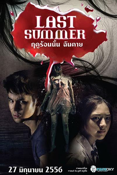 Mùa Hè Năm Ấy (Last Summer) 2013 poster