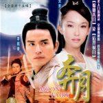 Truyền thuyết Hằng Nga (Moon Fairy) 2003