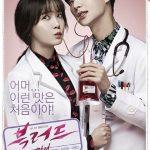 Bác Sĩ Ma Cà Rồng (Blood) 2015