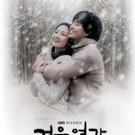 Bản Tình Ca Mùa Đông (Winter Sonata) 2003