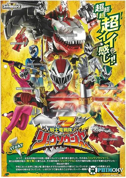 Chiến đội Kị sỹ Khủng long (Kishiryu Sentai Ryusoulger) 2019 poster