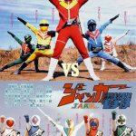 Chiến Đội Thần Tốc vs Chiến Đội Bí Mật (J.A.K.Q Dengekitai vs Goranger) 1978