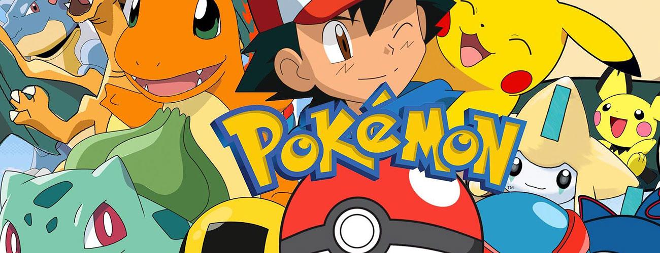 Pokémon 1997 slider