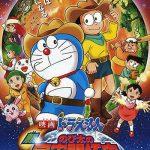 Doraemon: Tân Nobita và lịch sử khai phá vũ trụ (Doraemon: The Record of Nobita's Spaceblazer) 2009