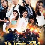 Tái Sinh (The Reincarnation) 2016