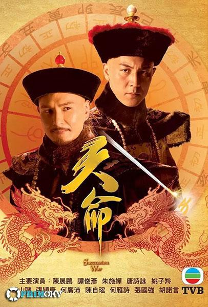 Thiên Mệnh (Succession War) 2018 poster
