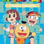 Kiteretsu và Cuốn Từ Điển Kì Bí (Kiteretsu Daihyakka) 1988