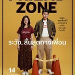 Yêu Nhầm Bạn Thân (Friend Zone) 2019