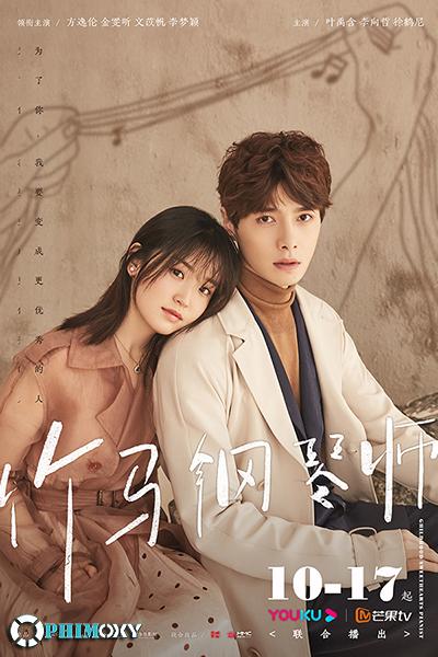 Bạn Thân Tôi Là Nghệ Sĩ Dương Cầm (Childhood Sweethearts Pianist) 2019 poster