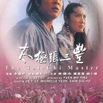 Thái Cực Trương Tam Phong (The Tai Chi Master) 1993