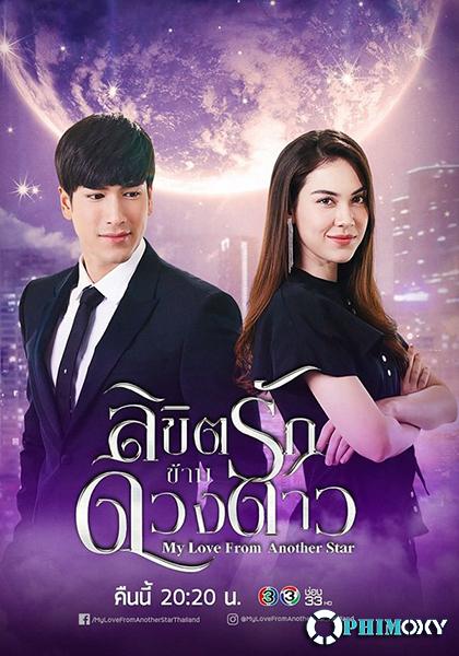 Vì Sao Đưa Anh Tới - Bản Thái (My Love From Another Star) 2019 poster
