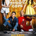 Hình Cảnh Huynh Đệ (Buddy Cops) 2016