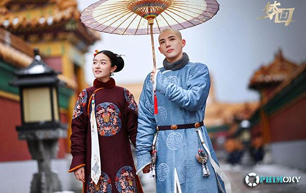 Mộng Hồi Đại Thanh (A Dream Back to the Qing) 2019 - 2