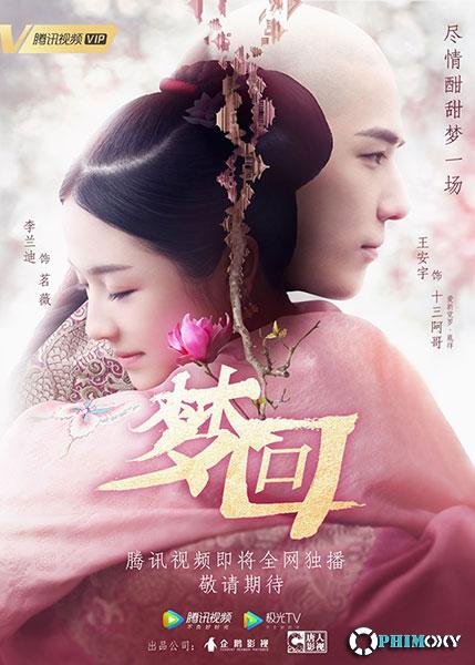 Mộng Hồi Đại Thanh (A Dream Back to the Qing) 2019 poster