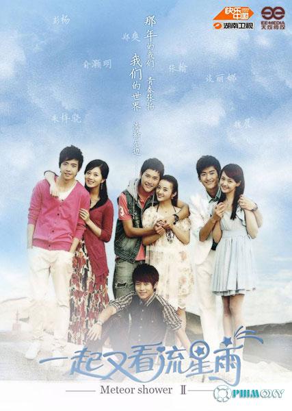 Cùng ngắm mưa sao băng 2 (Let's Go Watch Meteor Shower 2) 2011 poster