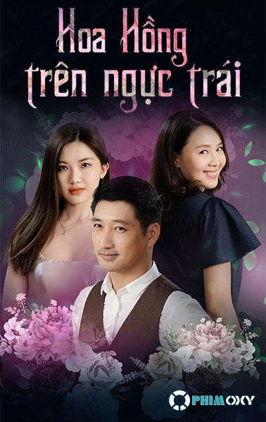 Hoa Hồng Trên Ngực Trái 2019 poster