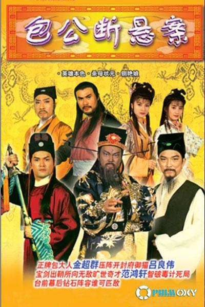 Tân Bao Thanh Thiên (Justice Bao) 1995 poster
