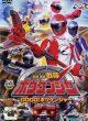 Siêu Nhân Sấm Sét (GoGo Sentai Boukenger) 2006