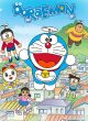 Chú Mèo Máy Doraemon 2005