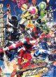 Chiến Đội Vũ Trụ Kyuranger (Uchuu Sentai Kyuranger) 2017