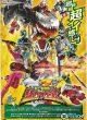 Chiến đội Kị sỹ Khủng long (Kishiryu Sentai Ryusoulger) 2019