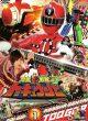 Chiến Đội Hỏa Xa (Ressha Sentai ToQger) 2014
